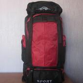 Классный туристический , походный рюкзак !