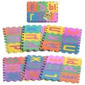 Развивающий коврик - мозаика Bambi M 0378 Алфавит