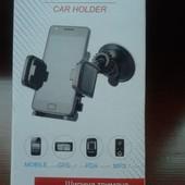 Автомобильный держатель для телефонов тримач (1)