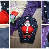 Стильный зимний свитер с Сантой, р-р М