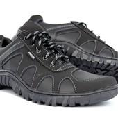 Кроссовки - прошитые спортивные мужские (Z15)
