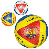 Мяч футбольный 2500-24ABC