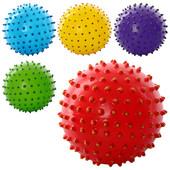 Мяч массажный MS 0025