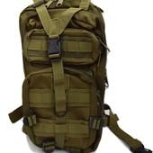 Рюкзак Тактический многофункциональный 27 л.(Зеленый цвет)