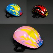 Шлем для катания на роликах и скейтах.