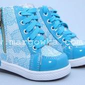 Новые ботинки Tom.M C-T02-64-G размеры 21-26