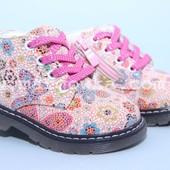 Новые ботинки С.Луч G7822-2 Маломерят! Размеры 22-27