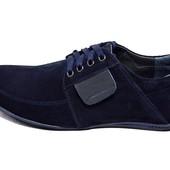 Туфли мужские Van Kristi KN Blue