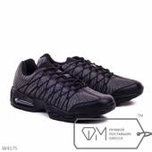 Модель №: W4175 Кроссовки мужские