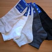 Носки укороченные сеточка. Размеры 38-45 Качество выше цены