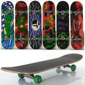 Скейт MS 0322-4