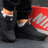 Мужские кроссовки 4 цв.  4563-67