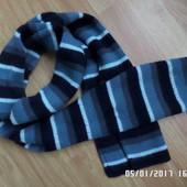симпатичний довгий шарф