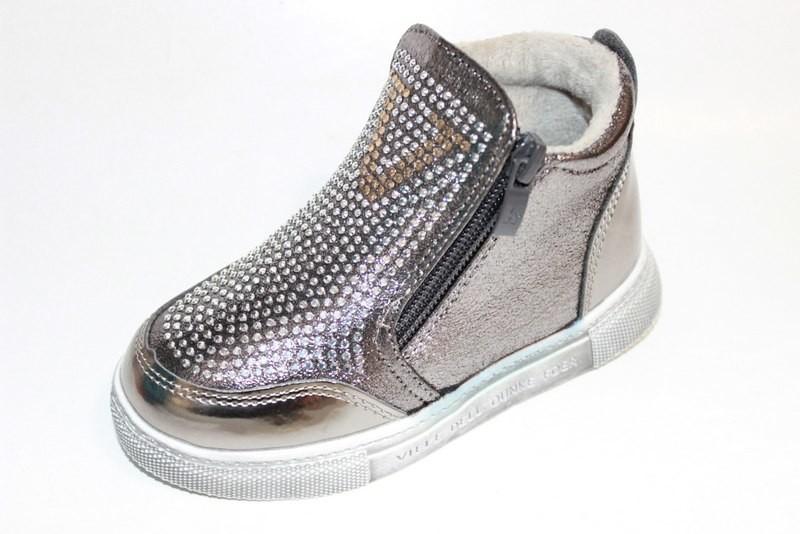 Демисезонные ботинки для девочки 22-26 фото №1