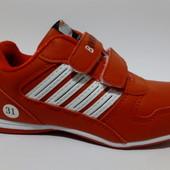 Яркие кроссовки для мальчиков и девочек 30-35р