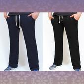 Новинка 2017! Лаконичные спортивные брюки из двунитки. 2 цвета.
