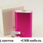 Внешний аккумулятор Power bank Xiaomi 5200 батарея 5 цветов