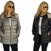Женская курточка пуховик на зиму большие размеры
