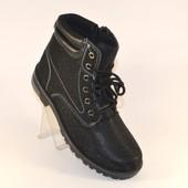 Ботинки Т042