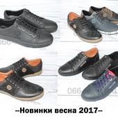 Новинки! Мужские кожаные кеды 2017, разные модели