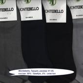 Носки мужские Montebello 3 модели, бамбук, 41-45 р., короткие, деми,  2-я пятка и носок