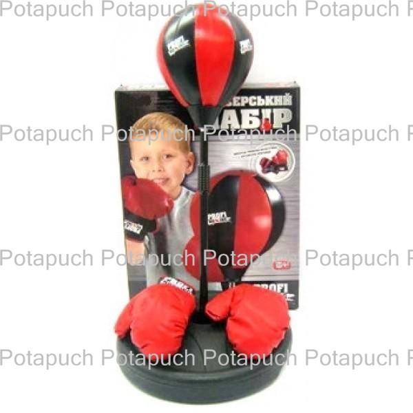 Детский боксерский набор,стойка 90-130см ms0332 фото №1