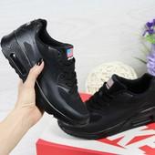 Кроссовки Nike Air Max Hyperfuse black