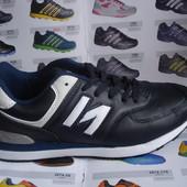 Мужские кроссовки копия new balance синие с белым.