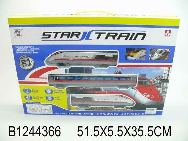 Игрушка железная дорога на батарейках. размер в коробке 51,5*5,5*35,5см фото №1