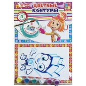 Цветные контуры раскраска Vladi Toys Vt4402-25