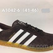 Кеды, кроссовки мужские Sport Adidas Hamburg  Адидас  41 46 рр.