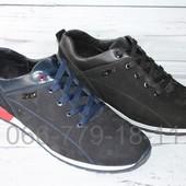 Замшевые мужские демисезонные кроссовки, 2 цвета