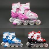 """Роликовые коньки (ролики) Best Rollers 9001 """"S и M"""""""
