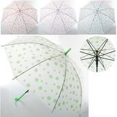 Зонтик детский MK 0523