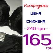 6-62 Комплект нижнего белья/ чашечка 85D 95D / сексуальное белье/ Эротическое белье