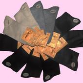 Носки мужские 41-47р-ры упаковка 12 шт