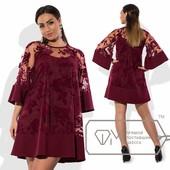 Х5906 Оригинальное платье 48-54р 3 цв