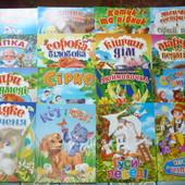 книжечки для деток на рус и  укр.яз.огромный выбор  формат А4