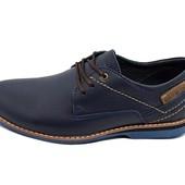 Туфли мужские Multi Shoes синие (реплика)