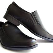Мужские туфли отличного качества - дешево (Д-66)