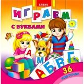 Книги Играем с карточками рус.укр.