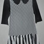 Очень стильное платье