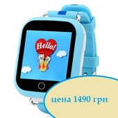Детские Умные Смарт часы Q 750. Гарантия 6 месяцев  1490 грн