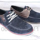 Замшевые мужские туфли, мокасины, 2 вида