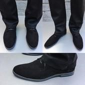 Туфли натуральная замша и кожа люкс качество