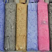 Акция!!!Розовые-за 155! Зонты Капли - 10 карбоновых спиц, антиветер