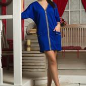 Платье-туника ПТФ 9701