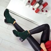 Демисезонные ботиночки MORG@N 2