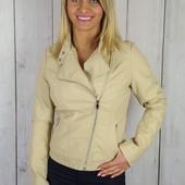 Женская демисезонная куртка косуха бежевая