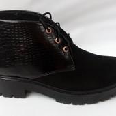 Ботинки кожаные демисезонные натуральная кожа и замша 36р-23 см.